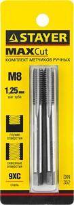 Комплект ручных метчиков 2 шт М8 х 1.25 мм Stayer MASTER 28025-08-1.25-H2