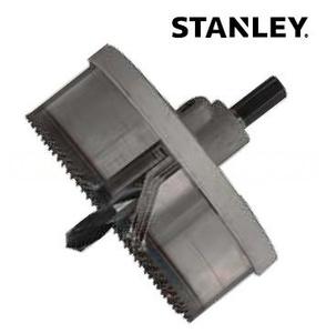 Набор коронок 25/32/38/45/50/56/62х41 мм. Stanley, STA81005-XJ STA81005-XJ Stanley