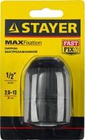Патрон быстрозажимной для дрели 2-13 мм Stayer 29052-13-1/2