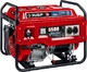 Генератор комбинированный бензин/газ 5500 Вт