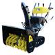 Снегоуборщик бензиновый на гусеницах SGC 8100C