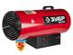 Газовая тепловая пушка 53 кВт Зубр МАСТЕР ТПГ-53000_М2